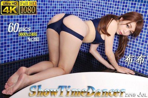 [動感小站]20150711 動感之星ShowTimeDancer No.260 布布[60P+1V/847M]